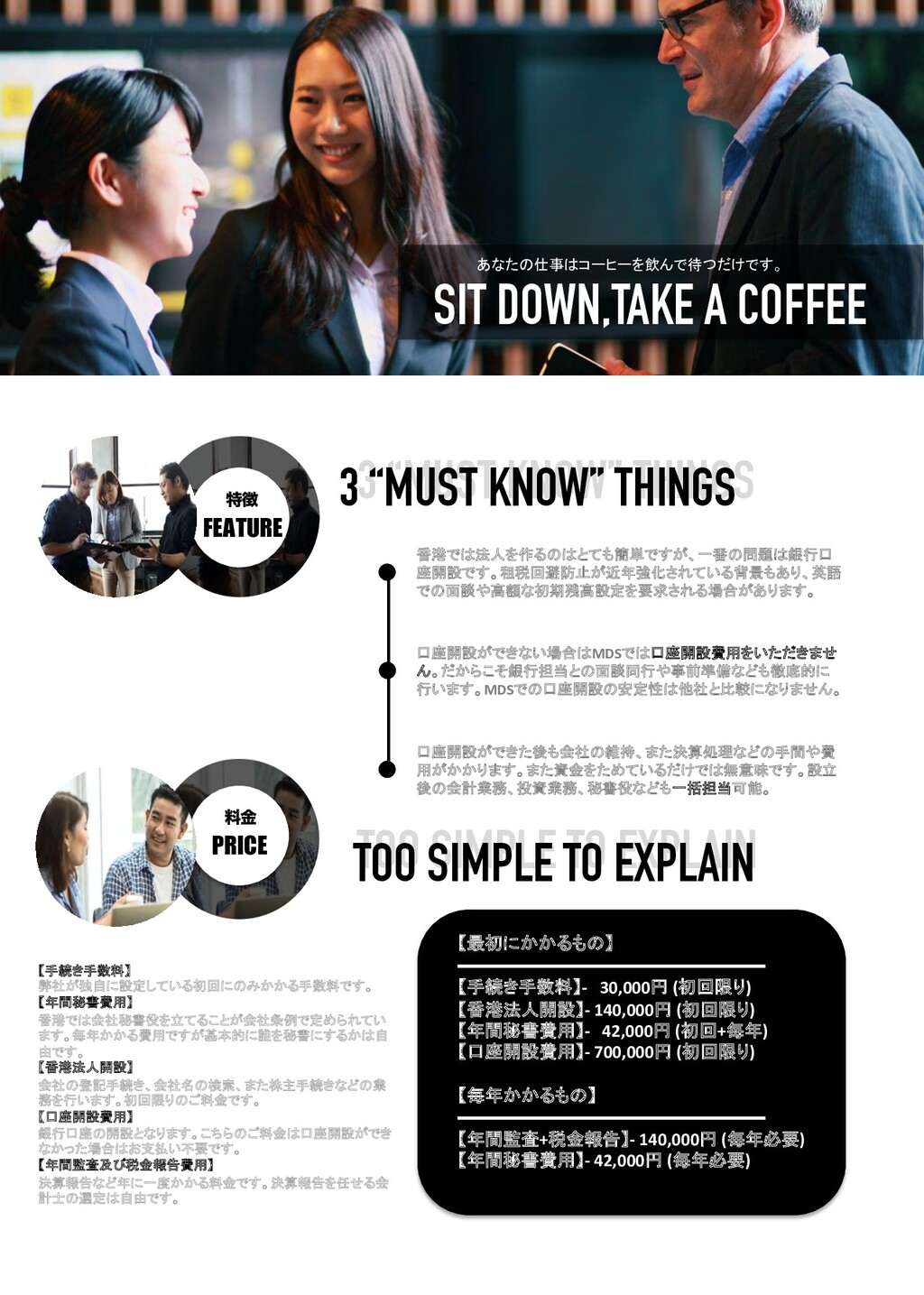 """3 """"MUST KNOW"""" THINGS 3 """"MUST KNOW"""" THINGS TOO S..."""