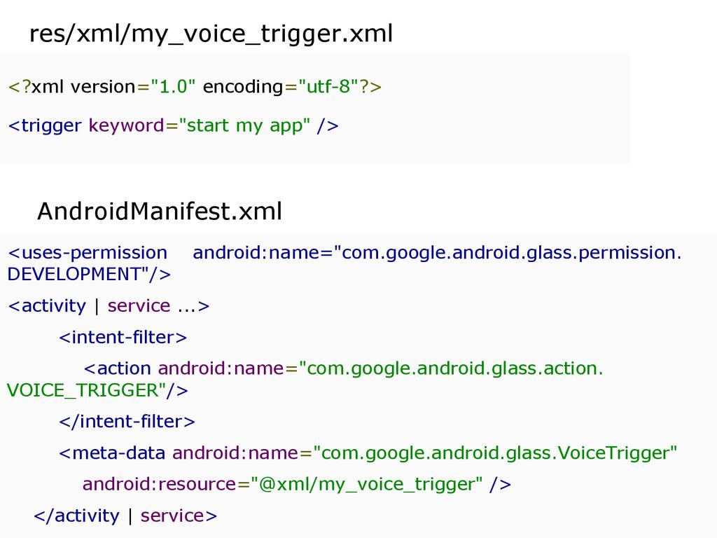 "res/xml/my_voice_trigger.xml <?xml version=""1.0..."