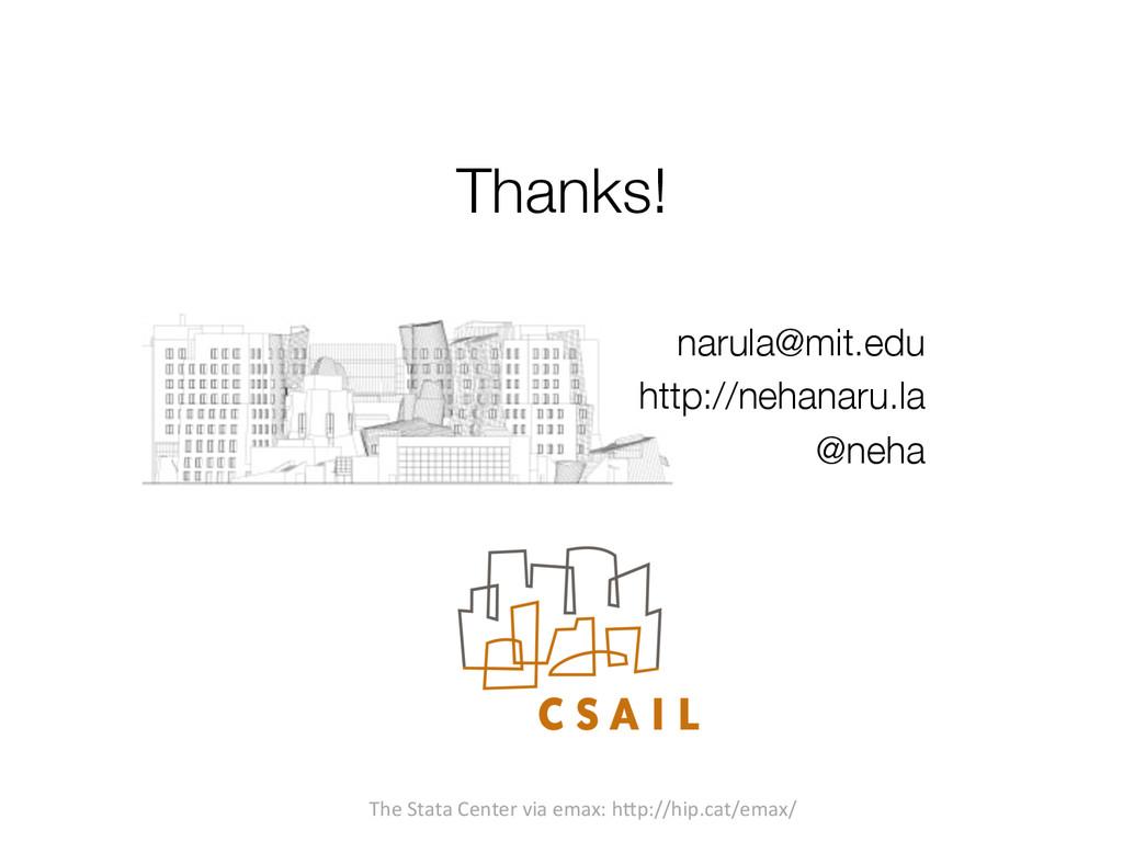 """Thanks!""""  The Stata Center via ema..."""