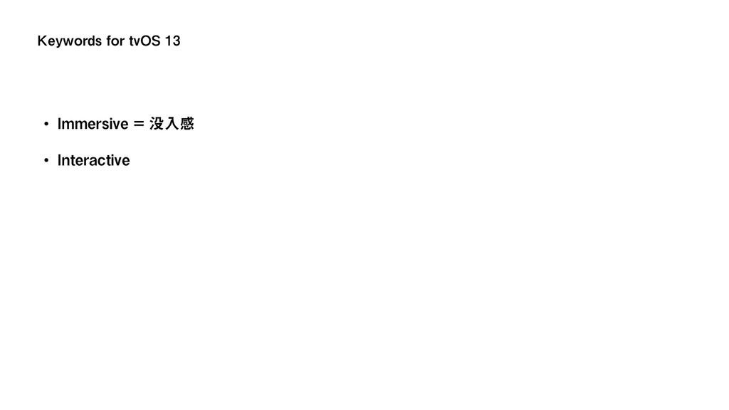 ,FZXPSETGPSUW04 • *NNFSTJWFೖײ • *OUFSB...