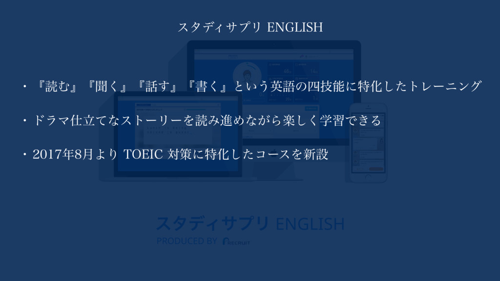 ελσΟαϓϦ ENGLISH PRODUCED BY w ʰಡΉʱʰฉ͘ʱʰ͢ʱʰॻ͘ʱͱ...