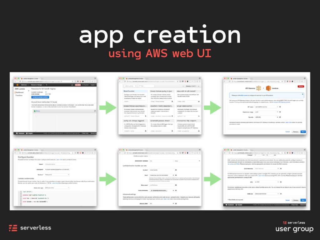 app creation using AWS web UI