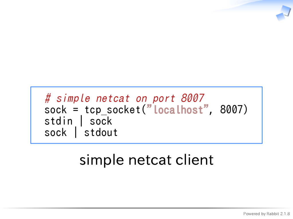 Powered by Rabbit 2.1.8   # simple netcat on po...