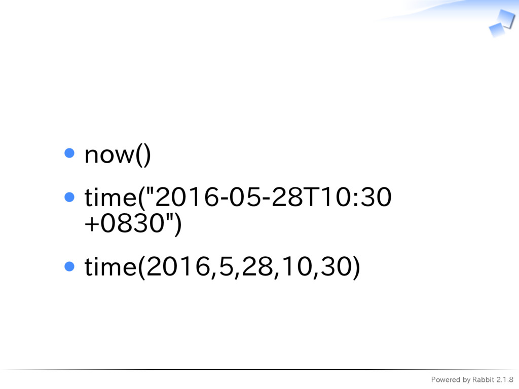 "Powered by Rabbit 2.1.8   now() time(""2016-05-2..."