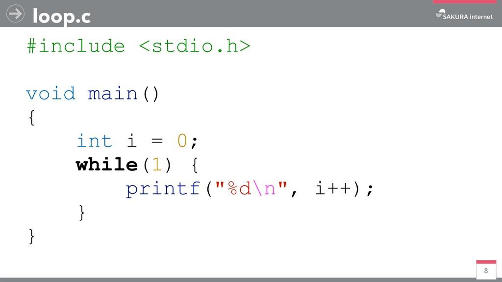 8 loop.c #include <stdio.h> void main() { int i...
