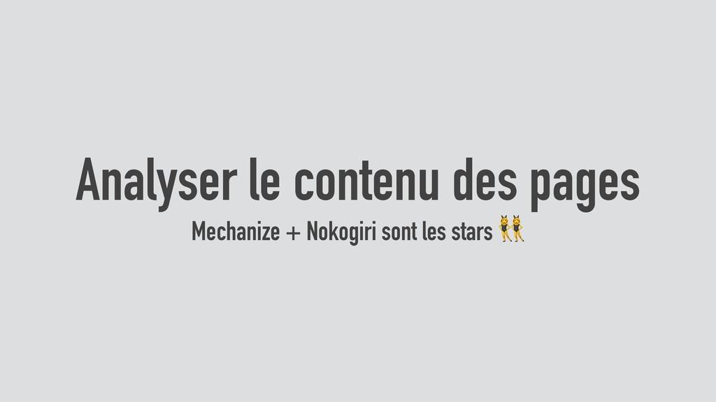 Analyser le contenu des pages Mechanize + Nokog...
