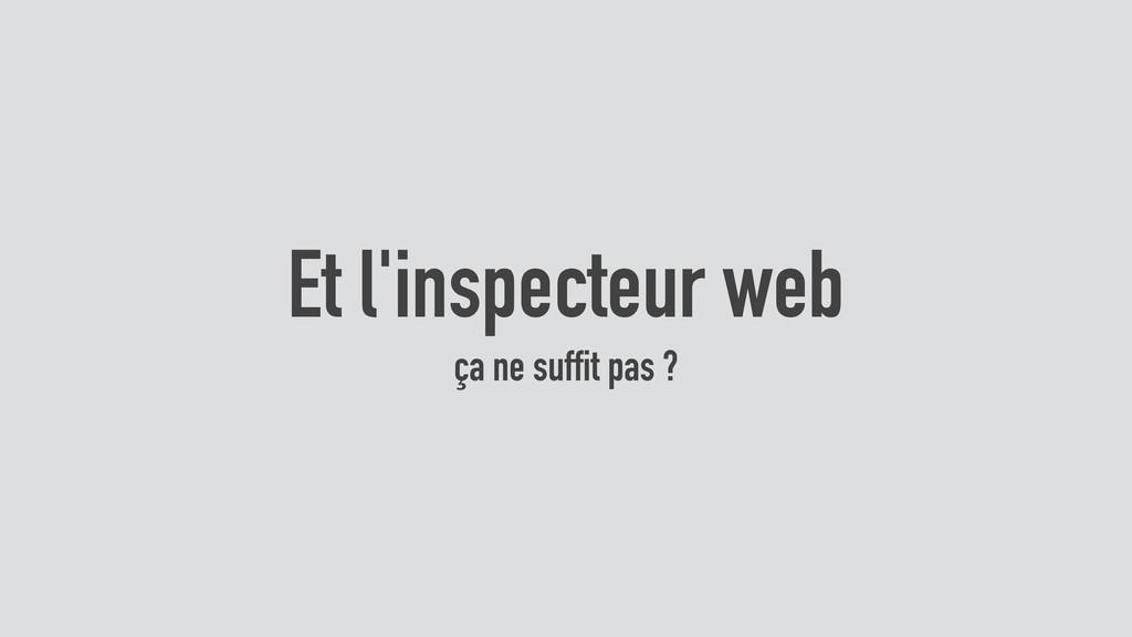 Et l'inspecteur web ça ne suffit pas ?