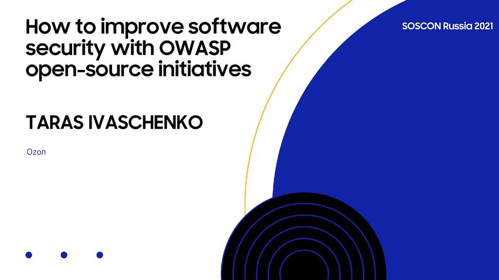 SOSCON Russia 2021 Ozon How to improve software...