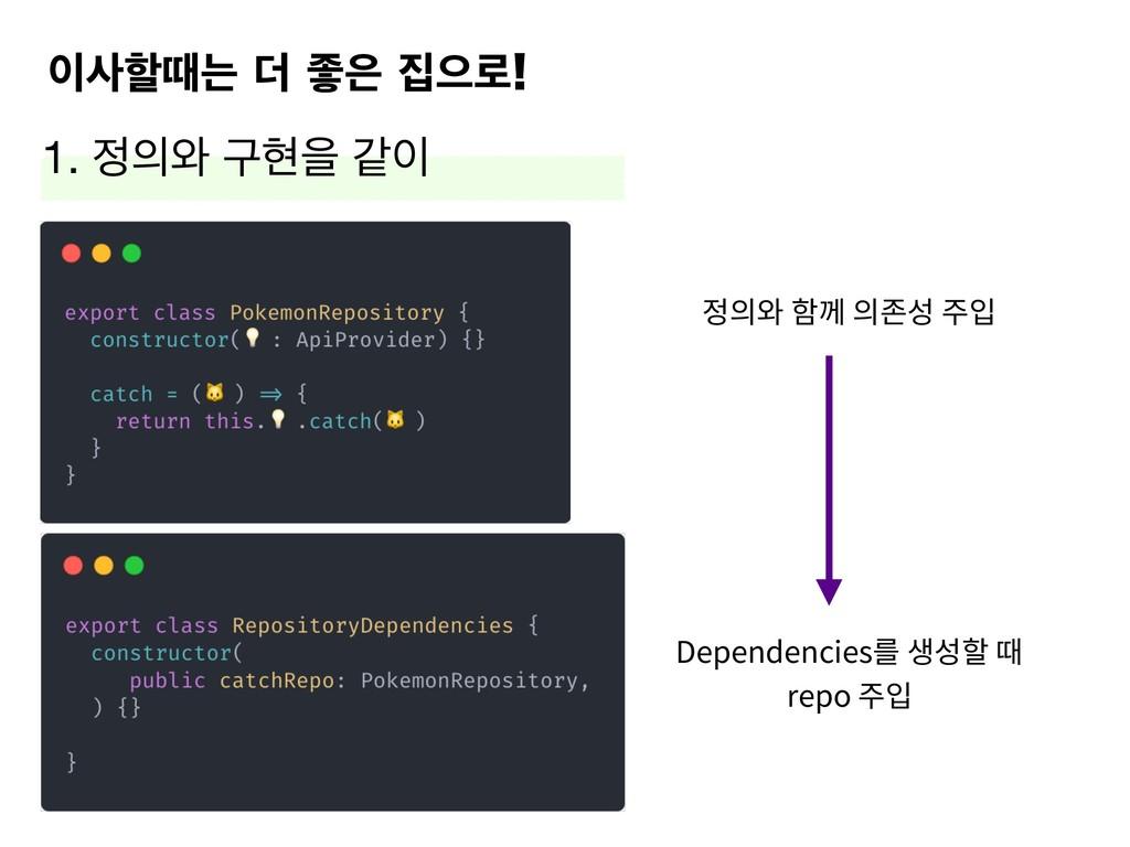ೡٸח؊જਵ۽ Dependencies repo 1. ৬ ҳഅਸ э