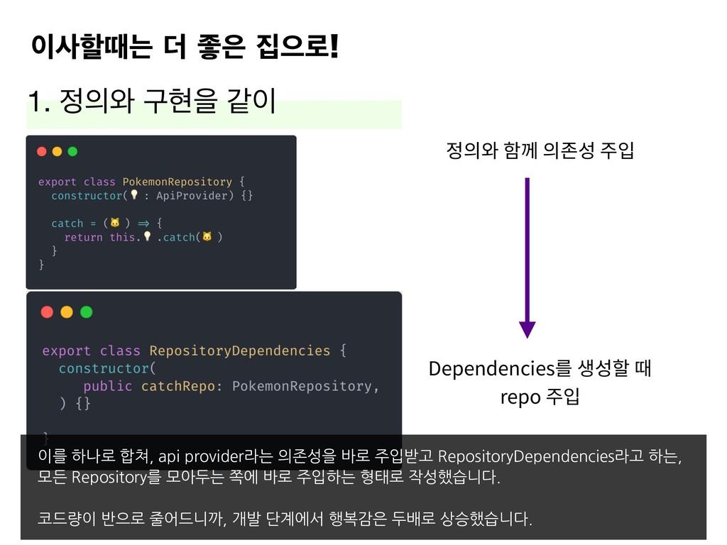 ೡٸח؊જਵ۽ Dependencies repo 1. ৬ ҳഅਸ э...