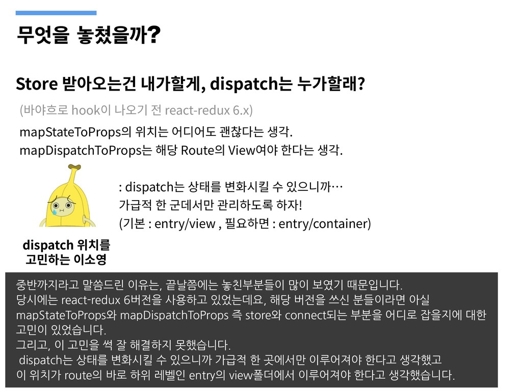 ޖ঺ਸ֬ଢ଼ਸө Store , dispatch ? mapStateToProps . m...