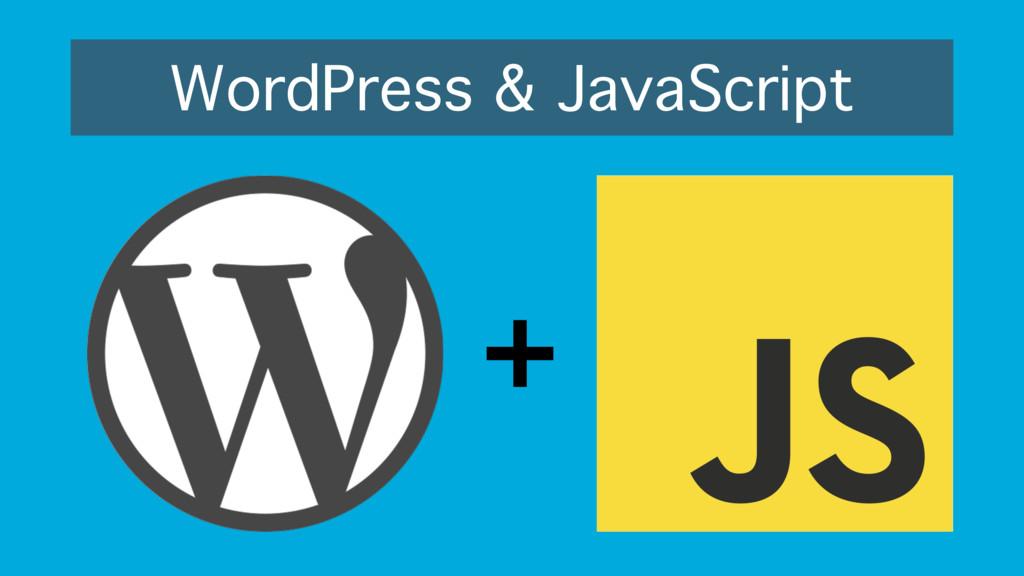 WordPress & JavaScript