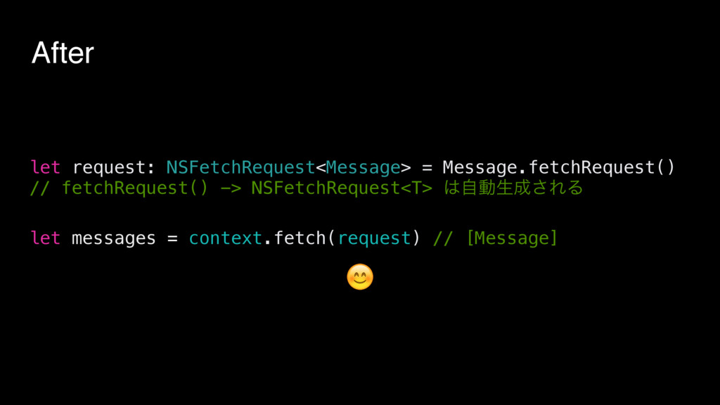 let request: NSFetchRequest<Message> = Message....