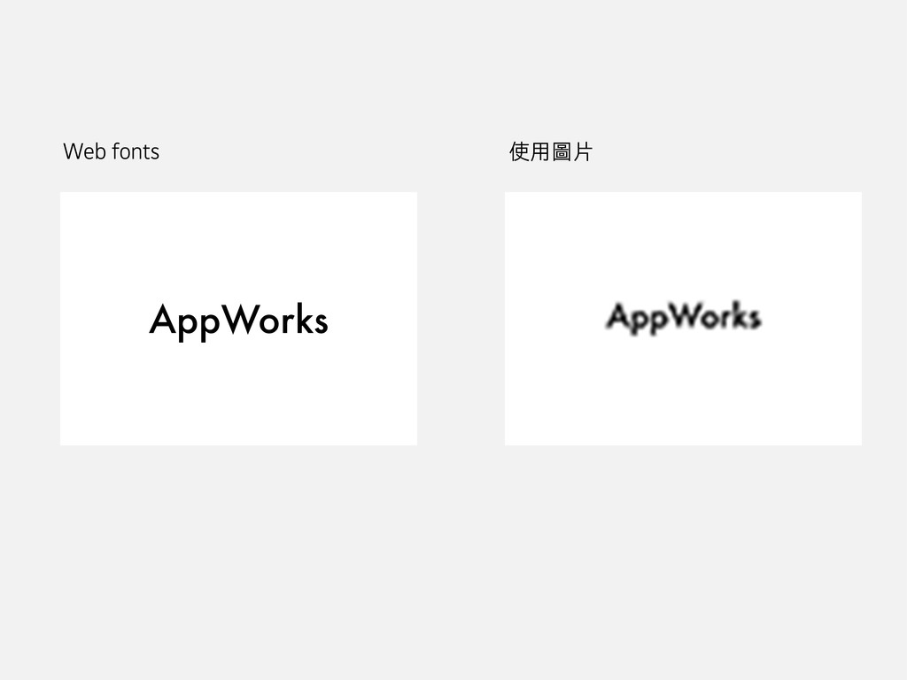 8FCGPOUT Αᴟᬜ AppWorks