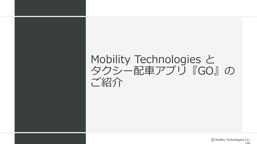 Mobility Technologies Co., Mobility Technologie...