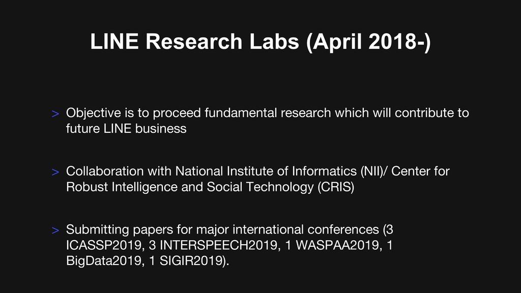 LINE Research Labs (April 2018-) > Collaboratio...