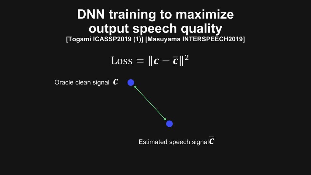 DNN training to maximize output speech quality ...