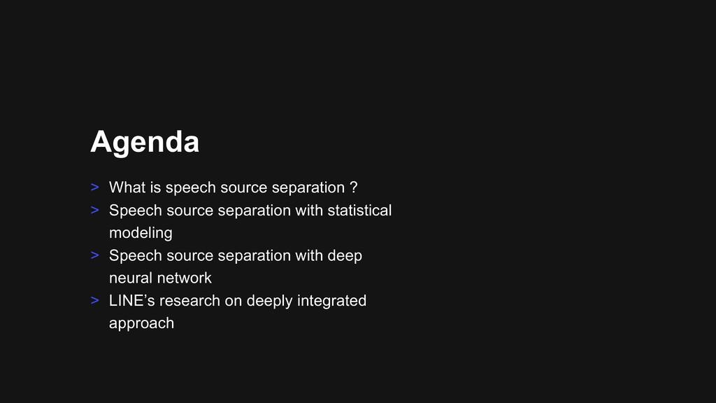 > What is speech source separation ? > Speech s...