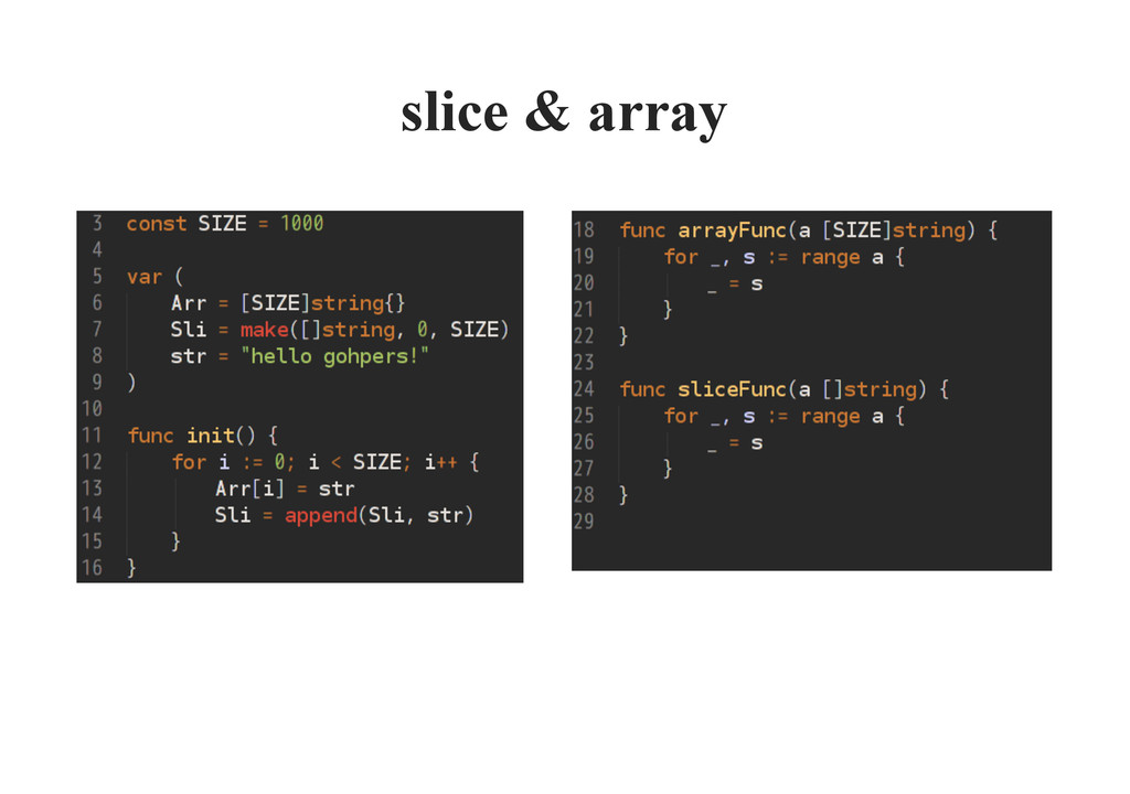 slice & array