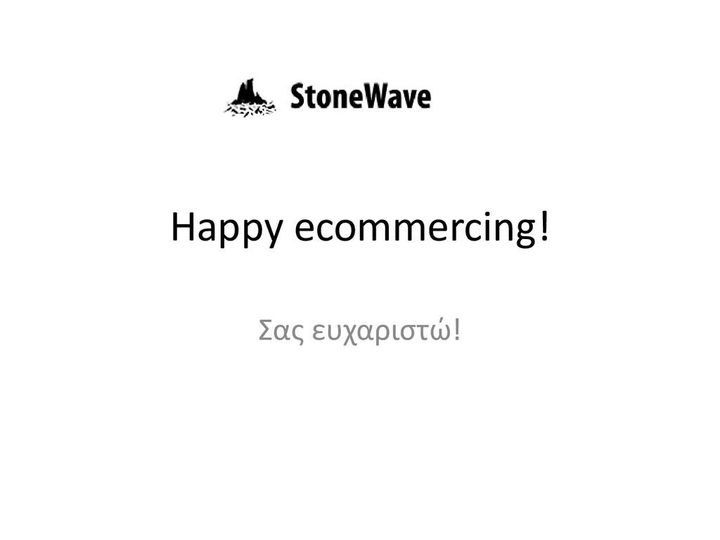 Happy ecommercing! Σας ευχαριστώ!