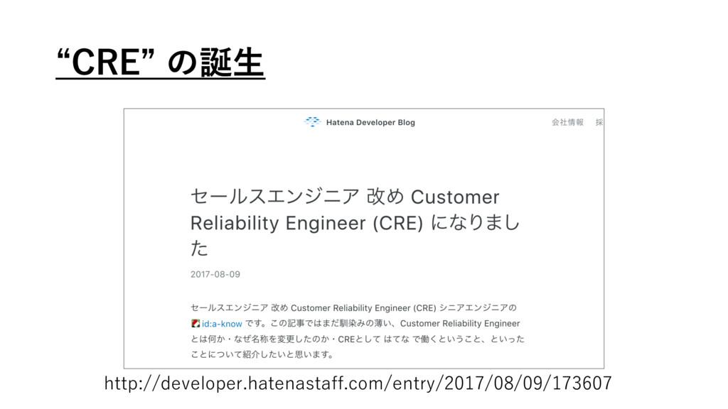 l$3&zͷੜ http://developer.hatenastaff.com/entr...