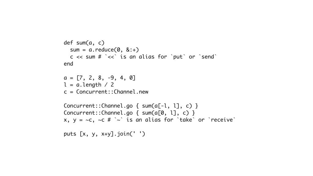 def sum(a, c) sum = a.reduce(0, &:+) c << sum #...