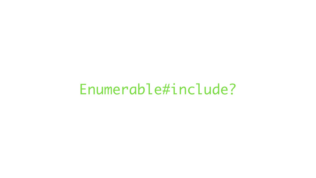 Enumerable#include?