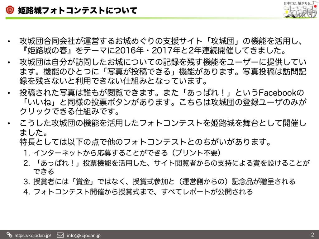 https://kojodan.jp/  info@kojodan.jp ඣ࿏ϑΥτίϯ...