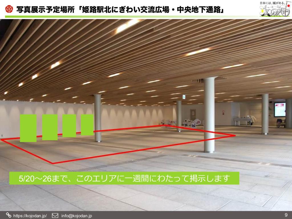https://kojodan.jp/  info@kojodan.jp ࣸਅలࣔ༧ఆॴ...