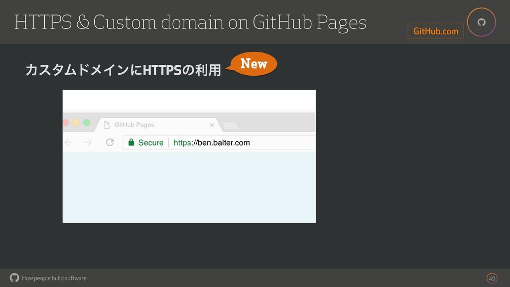 How people build software ! ! 49 HTTPS & Custom...