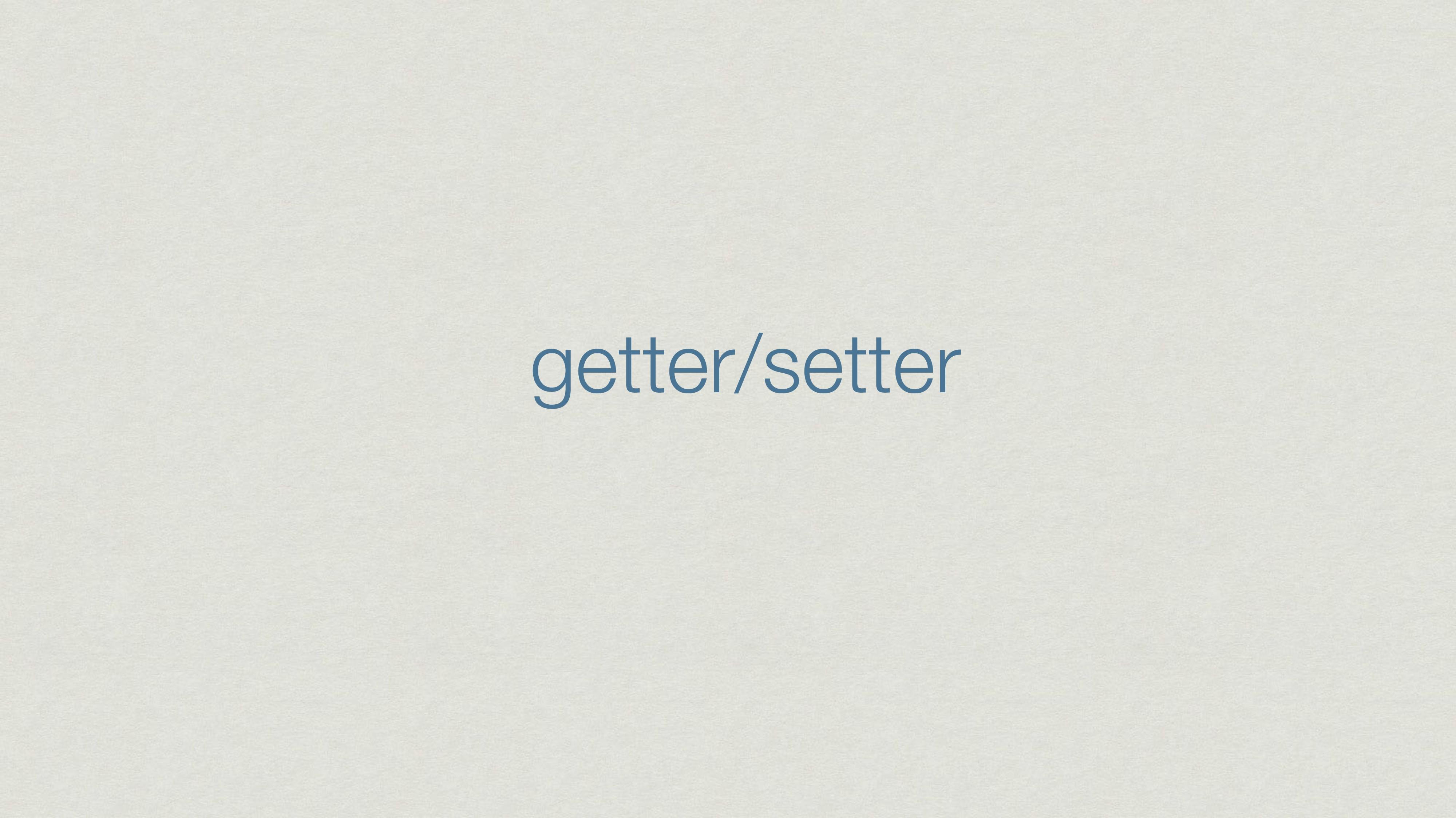 getter/setter