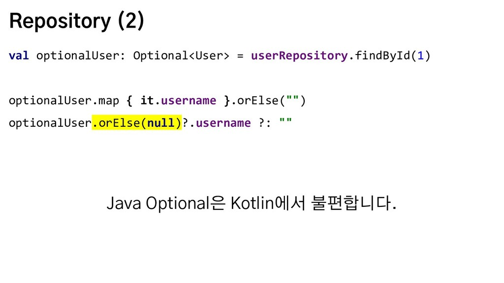 Repository (2) val optionalUser: Optional<User>...