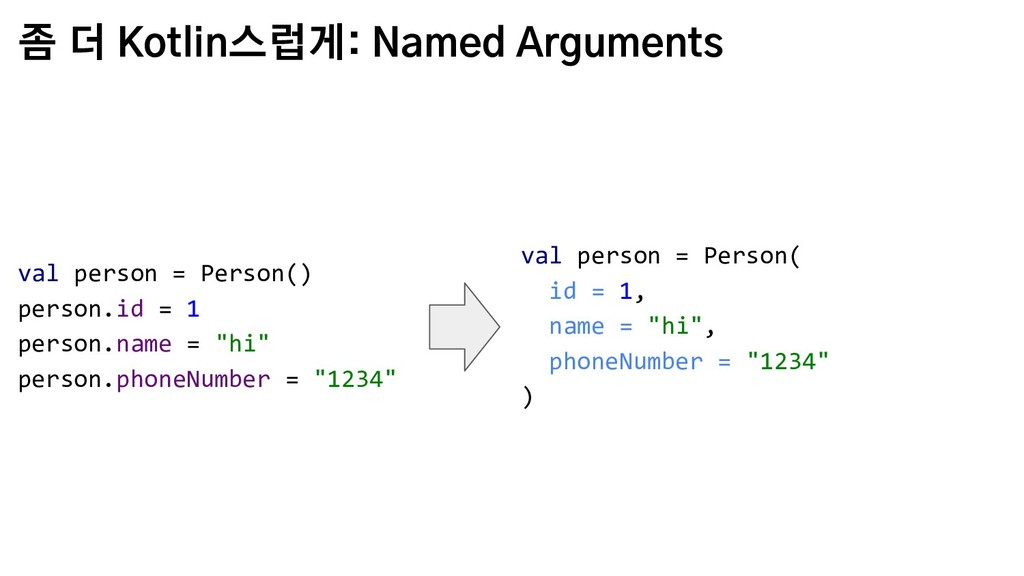 좀 더 Kotlin스럽게: Named Arguments val person = Per...