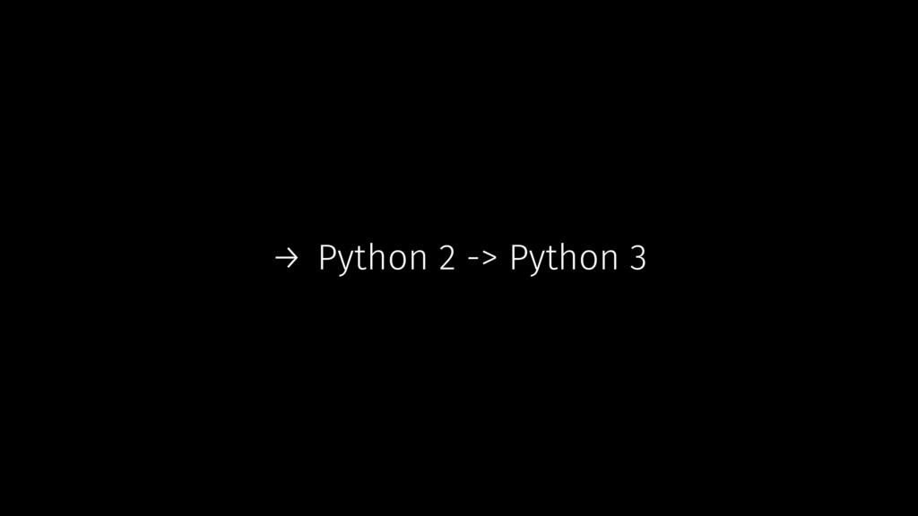 → Python 2 -> Python 3