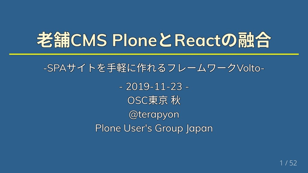 CMS Plone React CMS Plone React CMS Plone React...