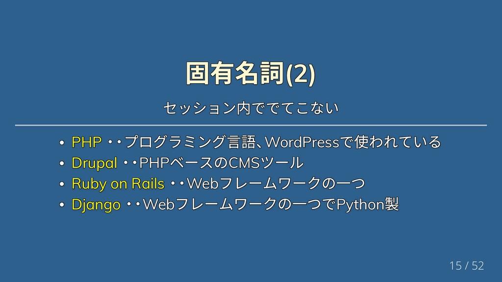 (2) (2) (2) (2) (2) (2) PHP PHP PHP PHP PHP PHP...