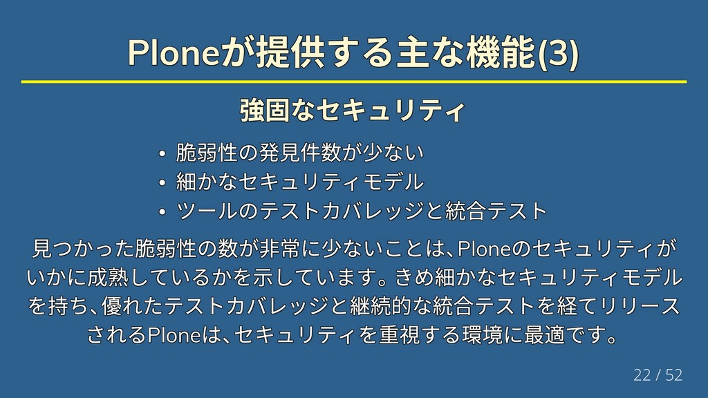 Plone (3) Plone (3) Plone (3) Plone (3) Plone (...
