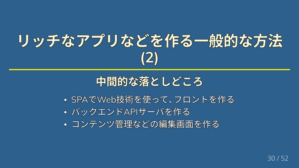 (2) (2) (2) (2) (2) (2) SPA Web SPA Web SPA Web...