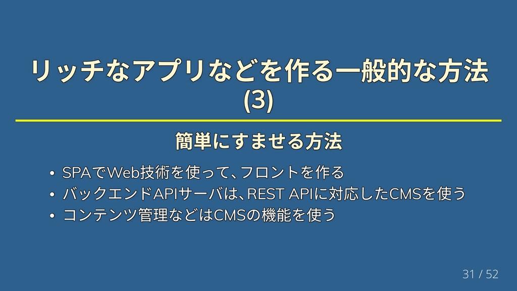 (3) (3) (3) (3) (3) (3) SPA Web SPA Web SPA Web...