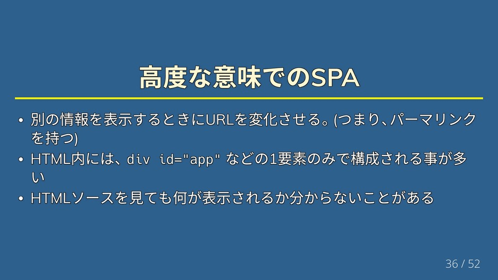 SPA SPA SPA SPA SPA SPA URL ( URL ( URL ( URL (...