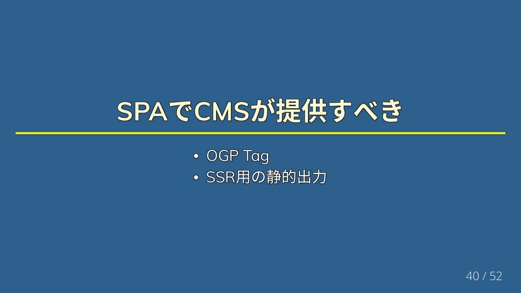 SPA CMS SPA CMS SPA CMS SPA CMS SPA CMS SPA CMS...