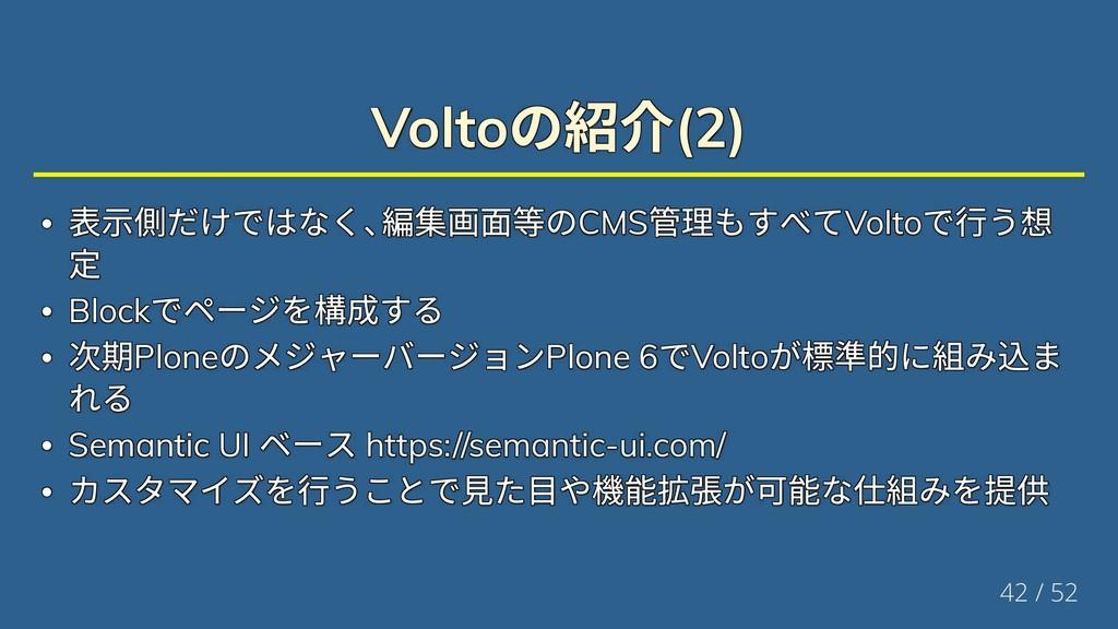 Volto (2) Volto (2) Volto (2) Volto (2) Volto (...