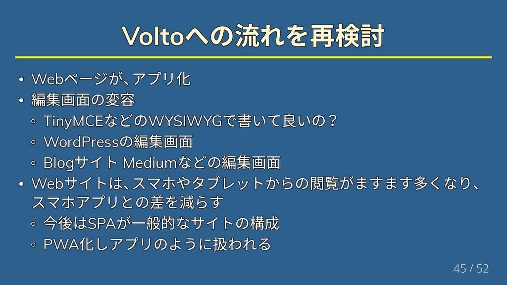 Volto Volto Volto Volto Volto Volto Web Web Web...