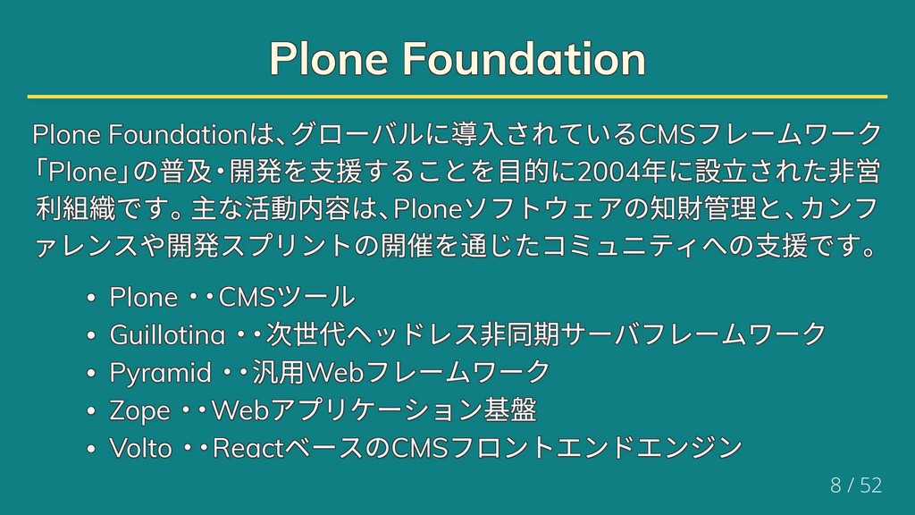 Plone Foundation Plone Foundation Plone Foundat...