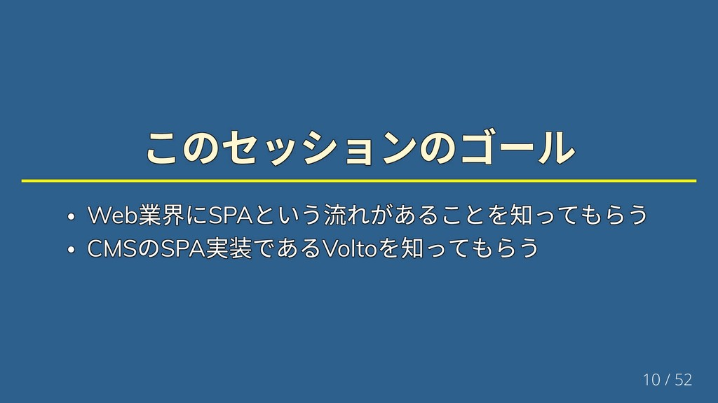 Web SPA Web SPA Web SPA Web SPA Web SPA Web SPA...