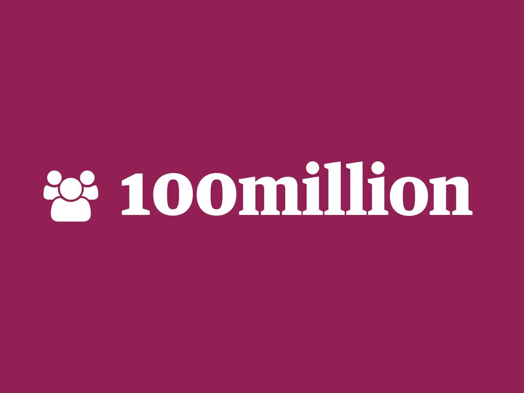 100million !