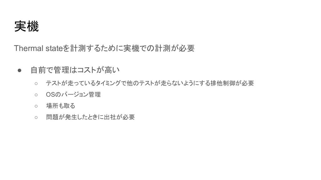 最新のアプリ fastlane resign resign( ipa: ipa_path, s...
