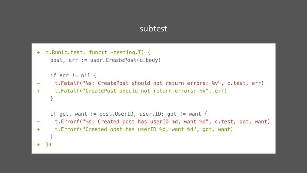 TVCUFTU + t.Run(c.test, func(t *testing.T) { po...
