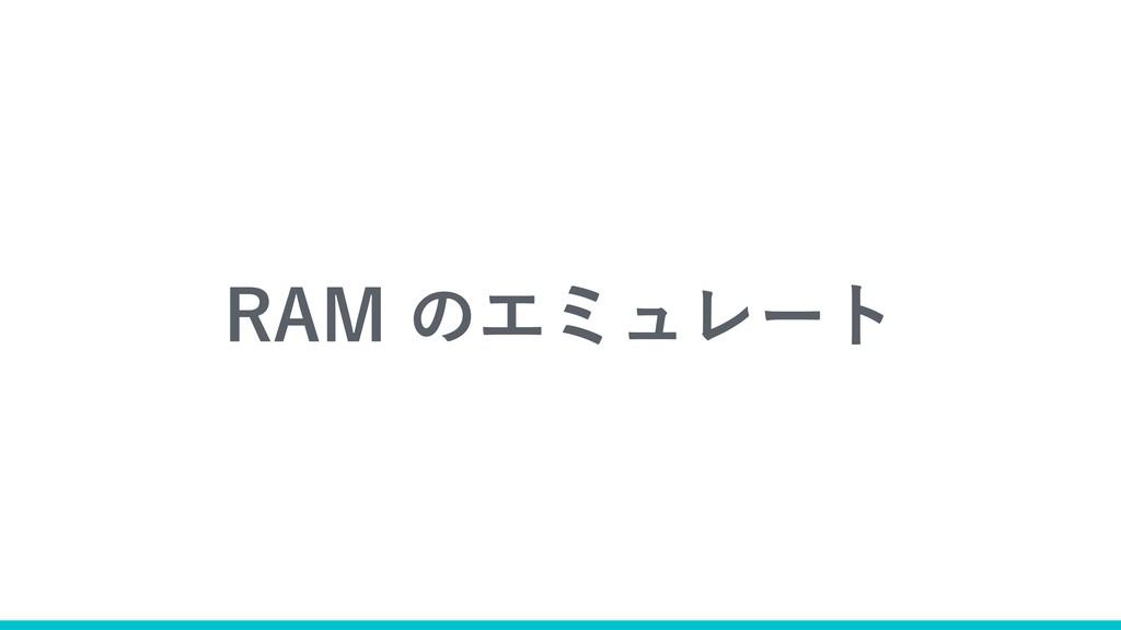 """3"""".ͷΤϛϡϨʔτ"""