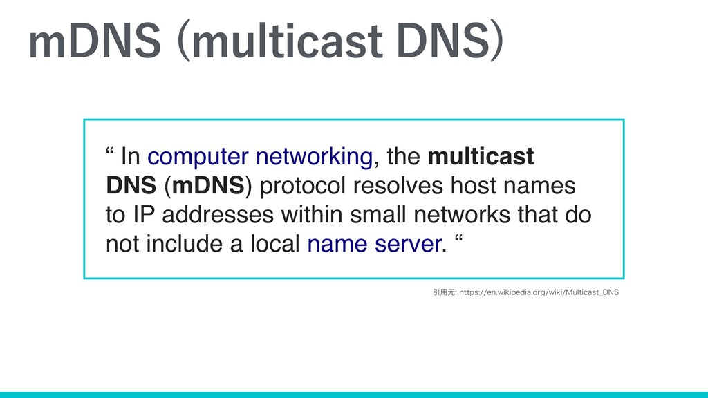"""N%/4 NVMUJDBTU%/4  """" In computer networking, ..."""